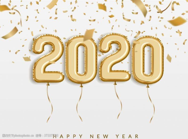 撒花2020新年海报