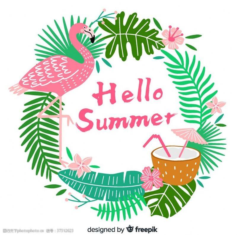彩色夏季元素火烈鸟