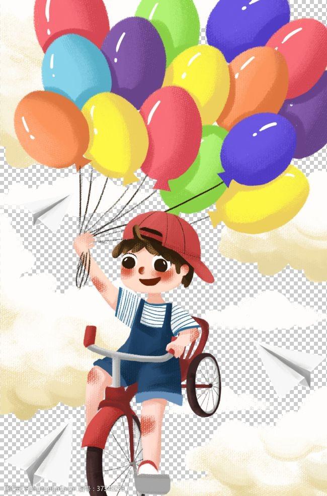 彩色气球儿童节