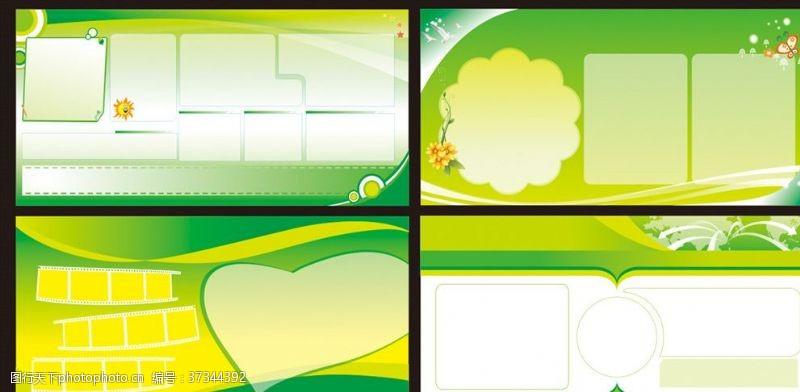 文化橱窗绿色海报绿色展板照片展板