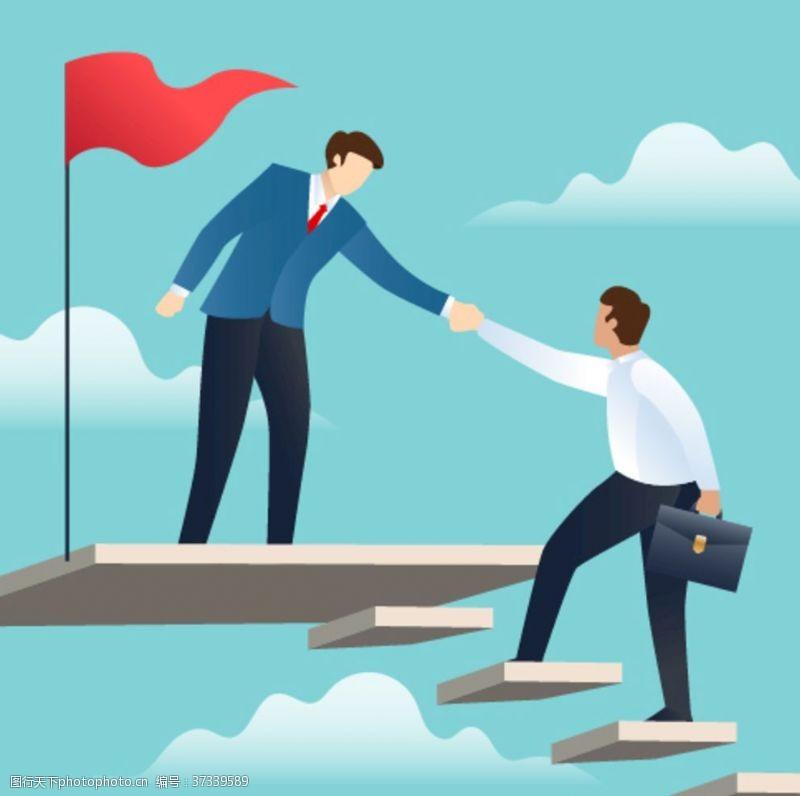 企业团队合作扁平风合作