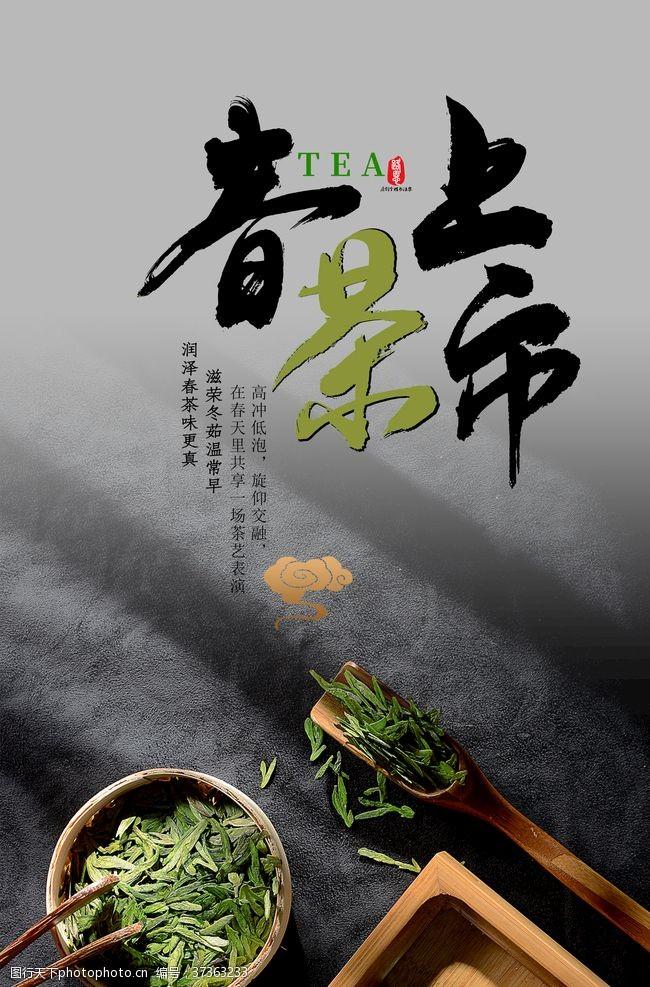 国茶文化茶