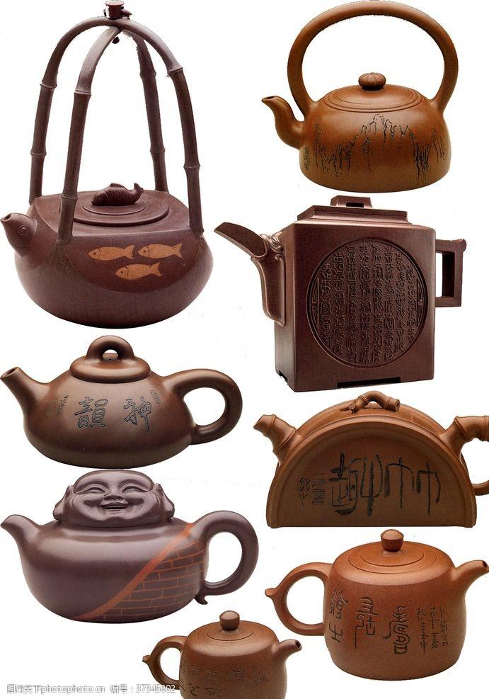 茶壶素材茶具素材