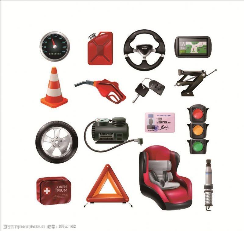 导航仪多款交通运输工具配件矢量素材