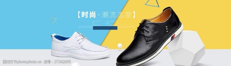 清爽透气男鞋电商banner