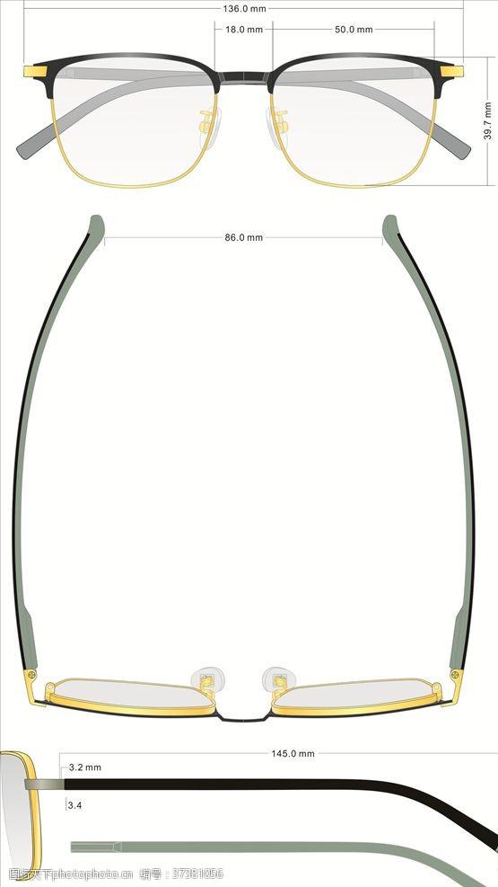 镜架金属眼镜设计图