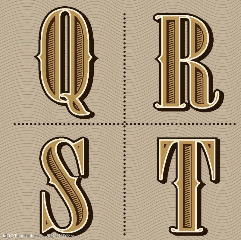 现代化logo字母效果