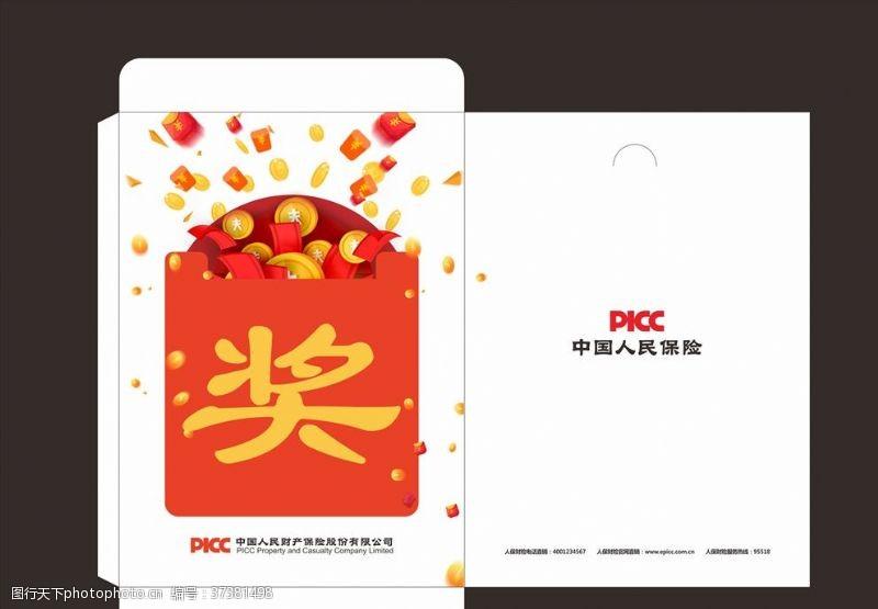 公司红包红包设计