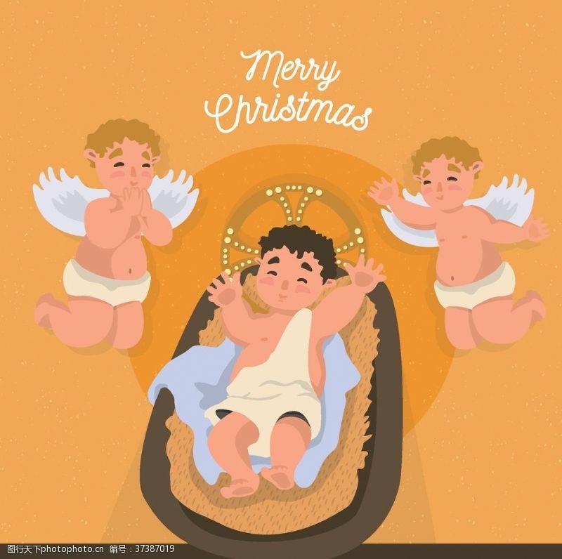 皇帝圣诞节