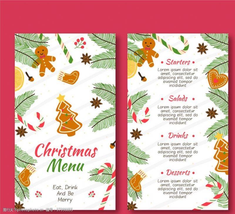创意圣诞节餐馆菜单设计
