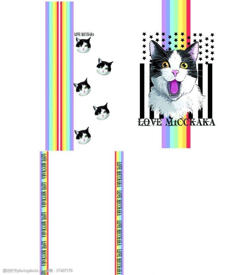 彩虹条卡通定位猫头