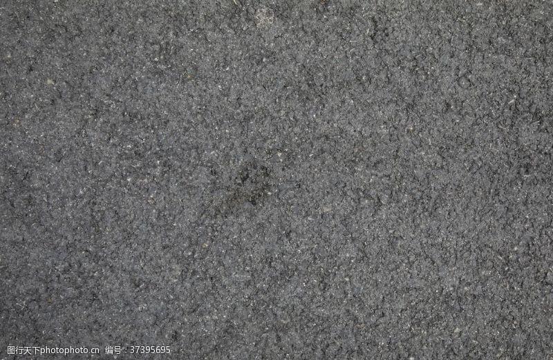灰黑色沥青