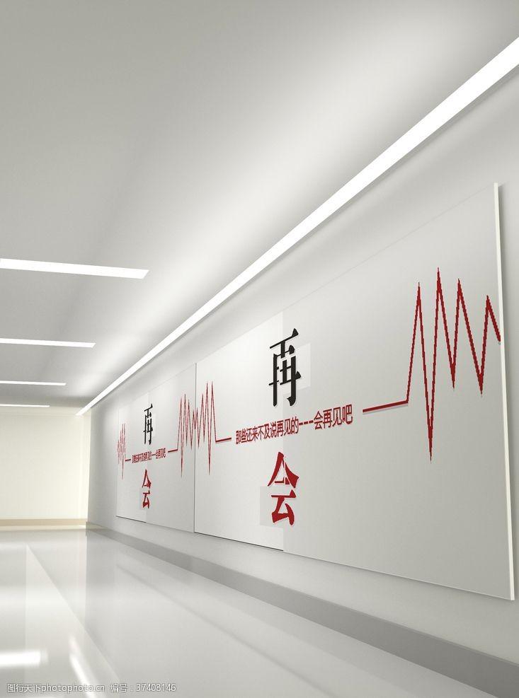 墙面画失恋博物馆