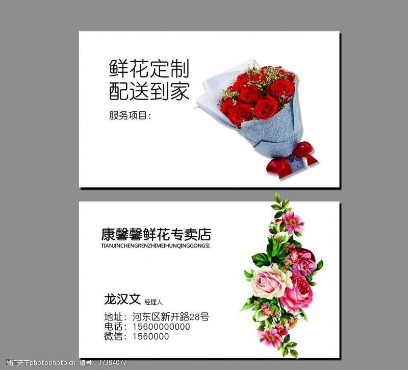 庆典花鲜花名片