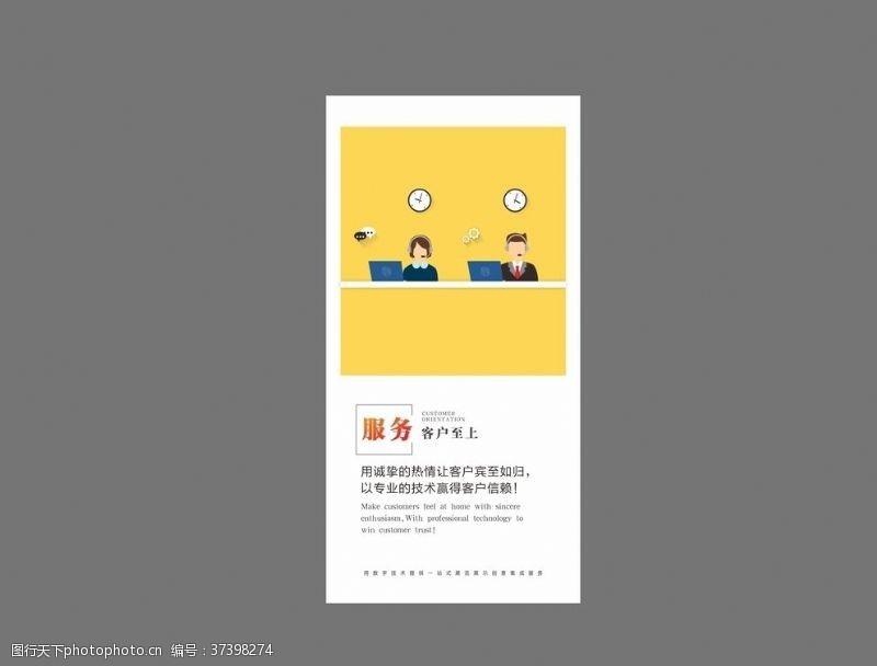 励志展板服务企业文化展板挂画