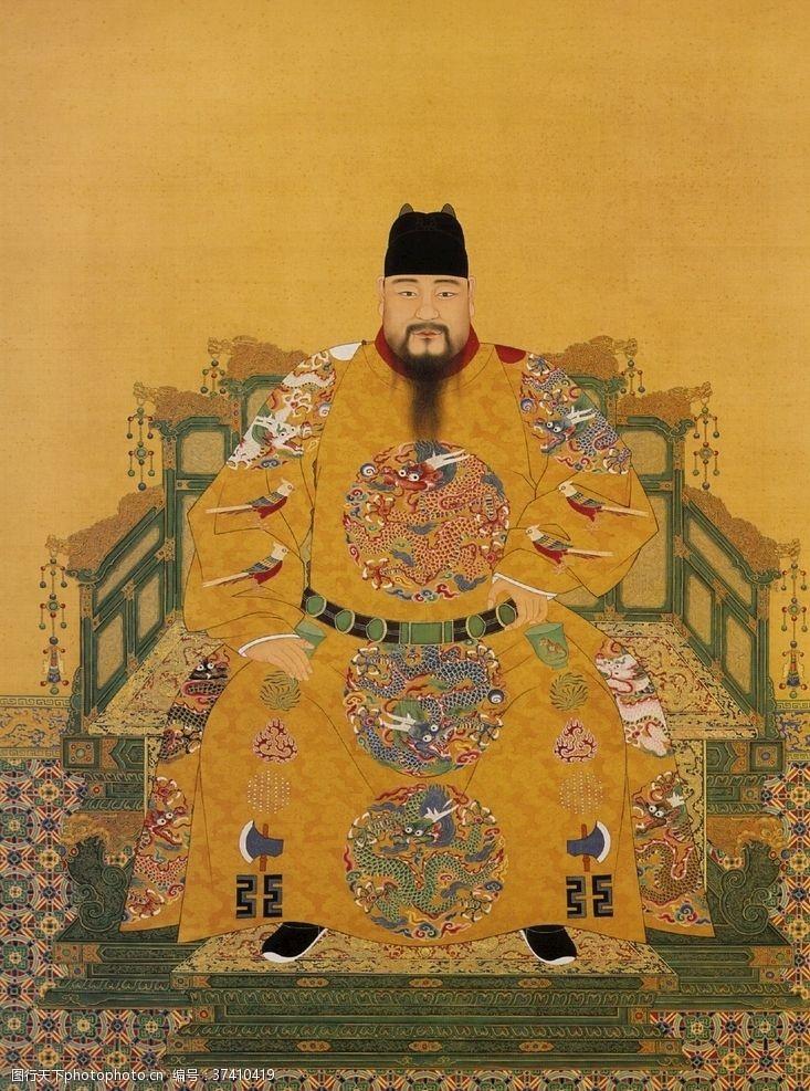 皇帝明仁宗坐像轴