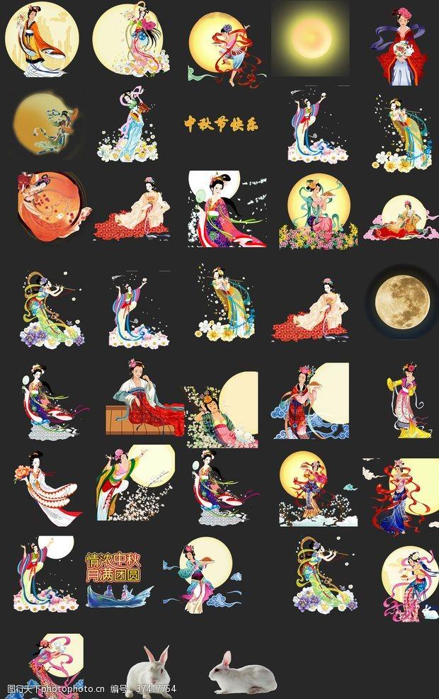 月饼包装中国传统古代美女合集