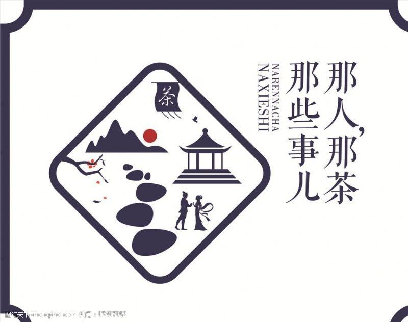 茶叶标志背景