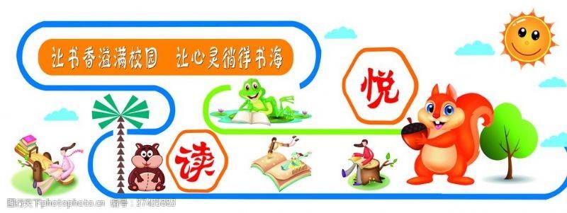 文化墙背景幼儿园文化墙