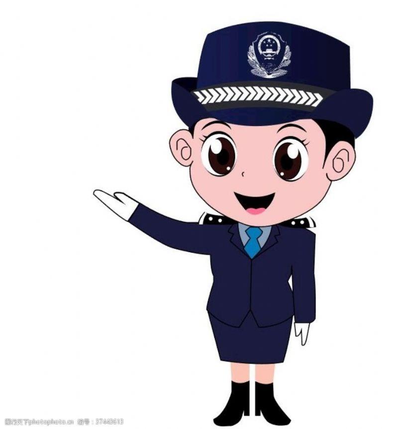 警察人物造型矢量