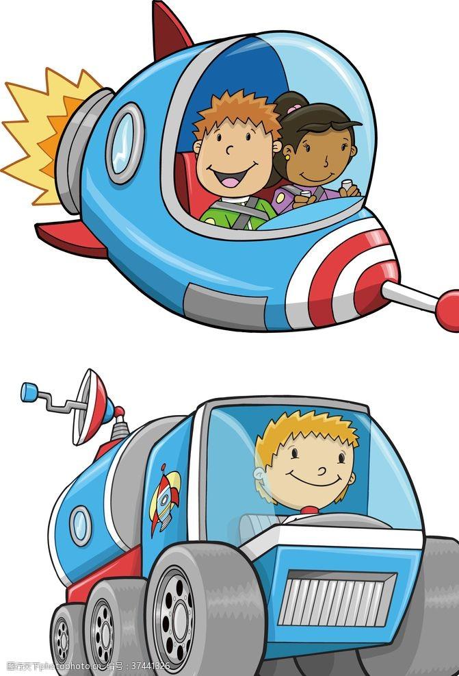 儿童幼儿卡通宇宙飞船飞行器儿童太空插画