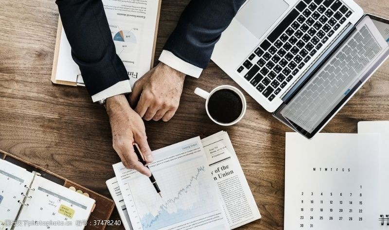 商务人士商业计划分析