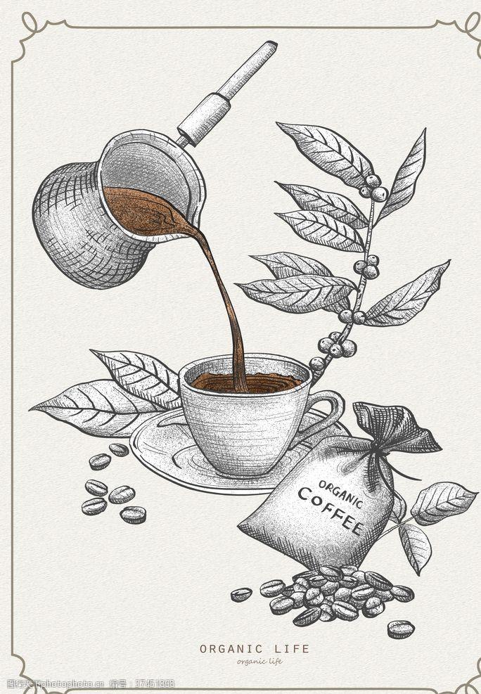 茶设计生活用品线稿