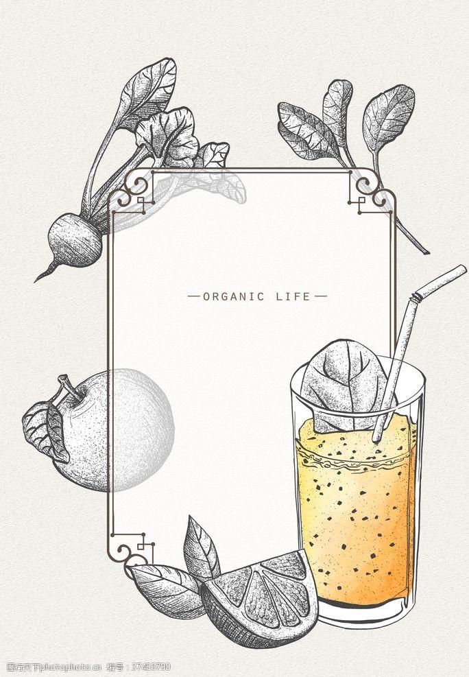 桃子创意生活用品线稿