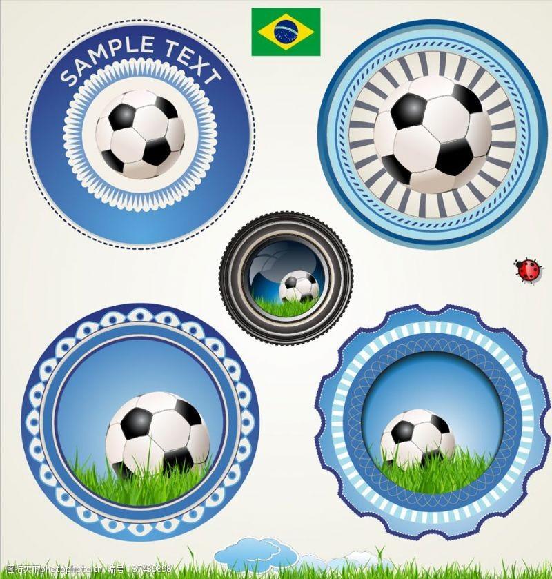 巴西世界杯足球