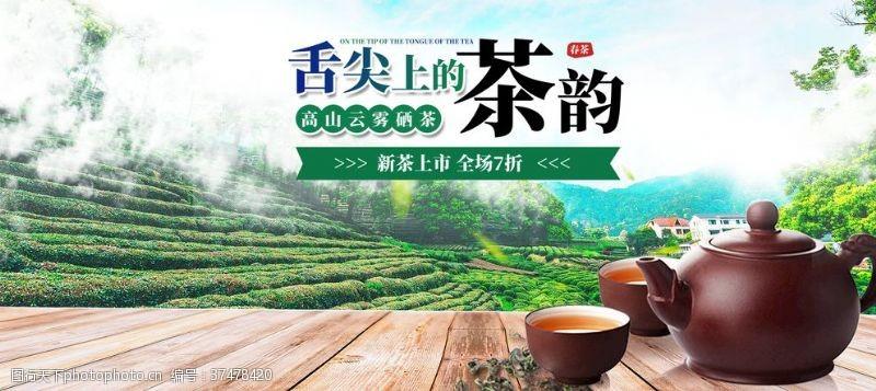茶设计茶韵