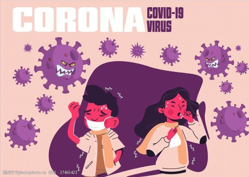 神经系统疾病新冠病毒