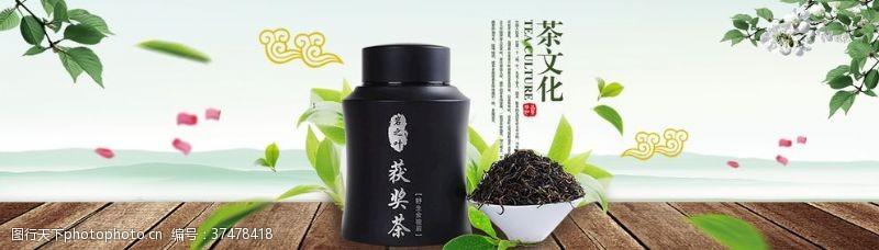 茶设计茶文化