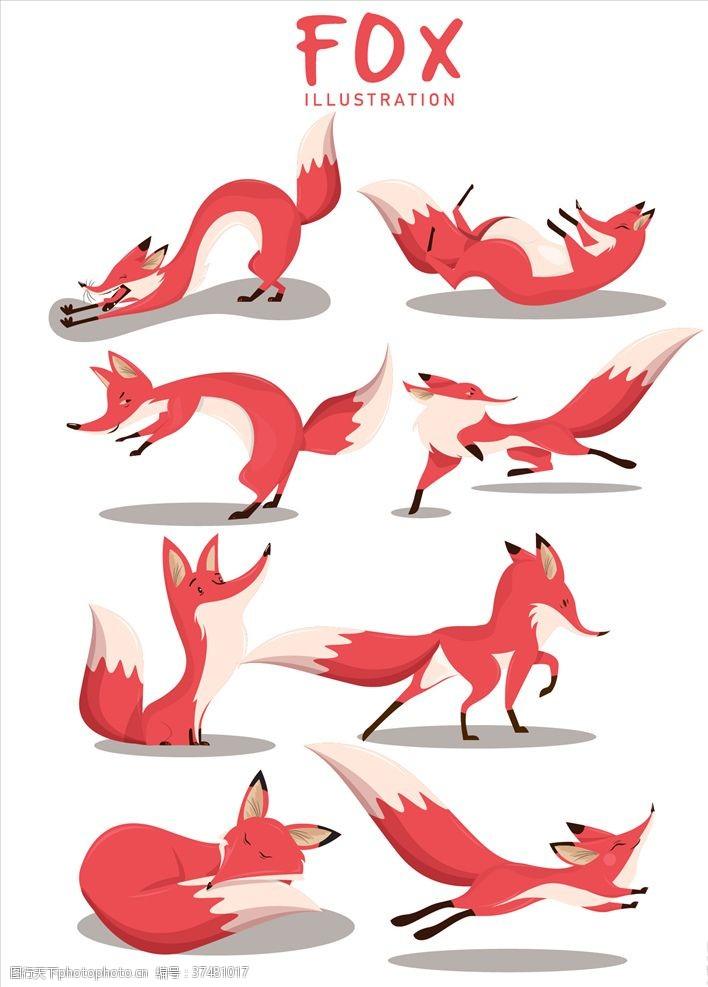 邀请函狐狸