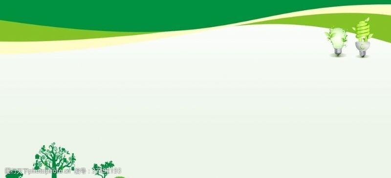 环保展板绿色背景