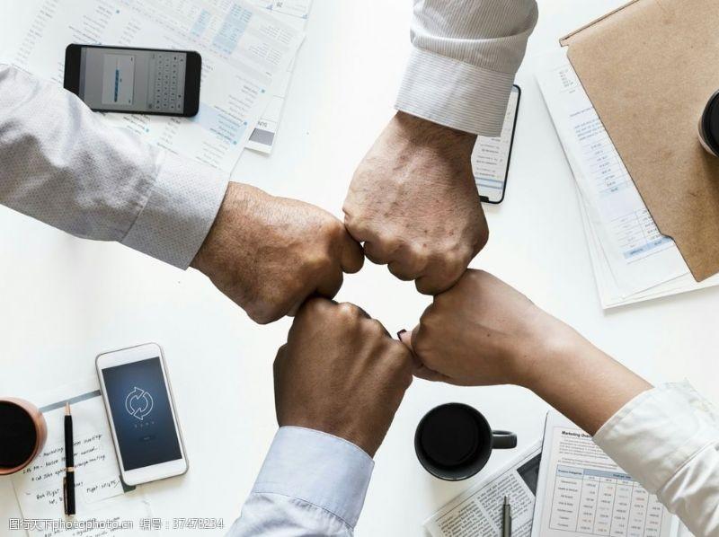 商务人士商务团结合作