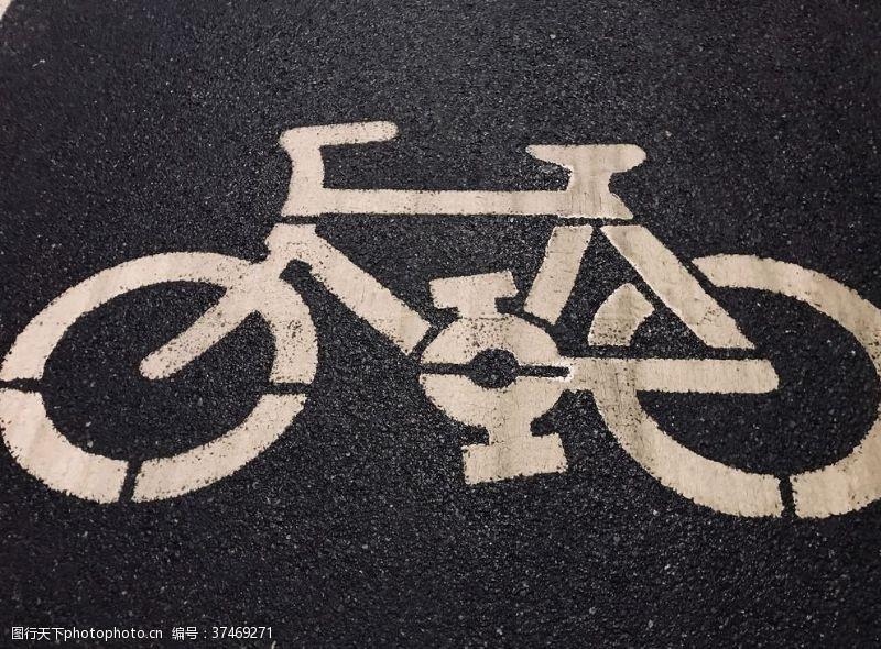 免费素材自行车道