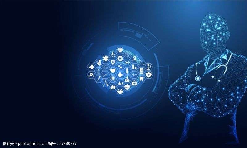 蓝色会议背景蓝色科技背景