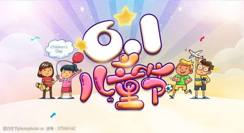 读书插画儿童节