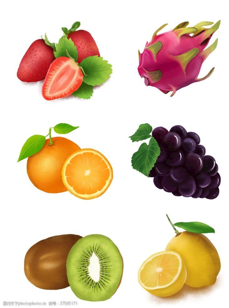 胡萝卜西红柿卡通水果