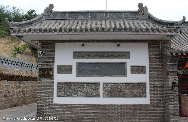 古典装饰墙面砖雕