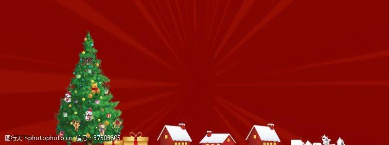 淘宝圣诞狂欢节全屏促销海报背景