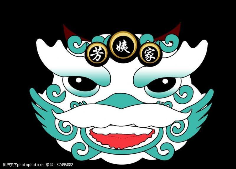 祥瑞logo原创餐厅logo舞龙舞狮祥瑞