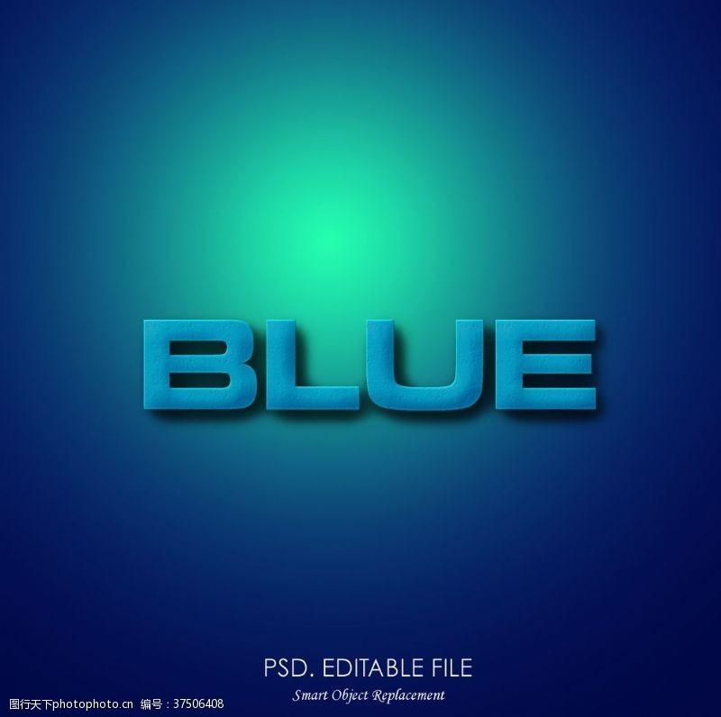 字体样式蓝色浮雕字体效果