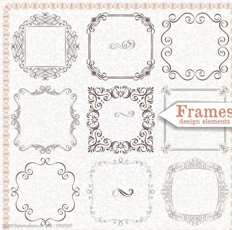 古典花纹边框花纹边框