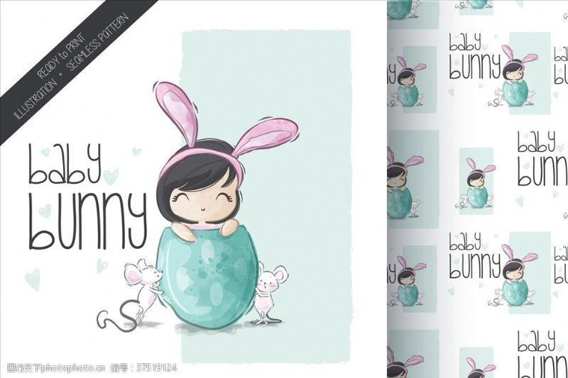 兔子底纹卡通动物