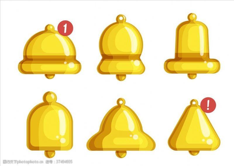金色铃铛铃铛提醒