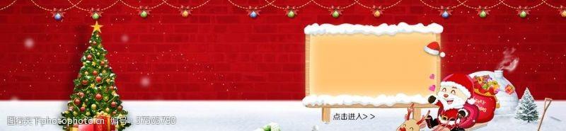 淘宝圣诞狂欢节全屏海报背景