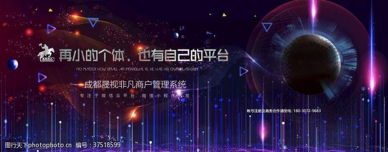 x展架易拉宝网站