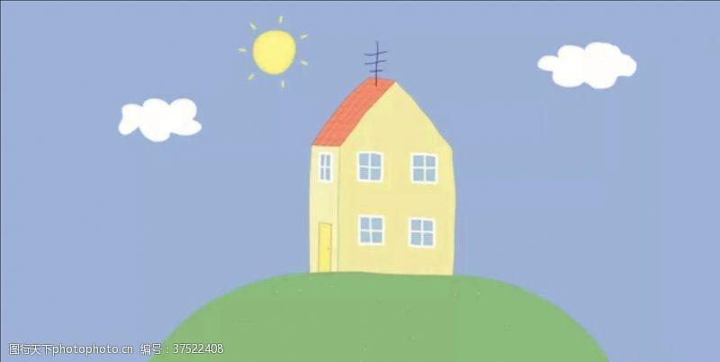 草坪小猪的房子