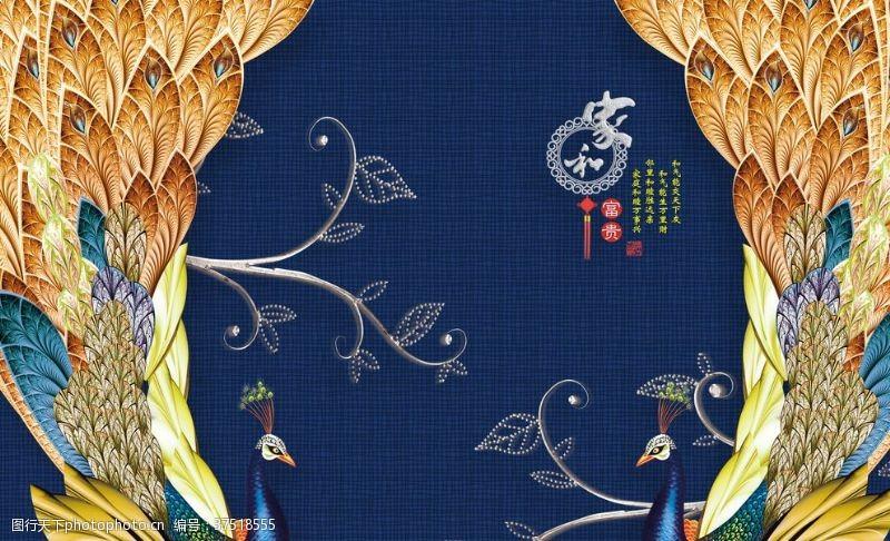 室内新中式装饰画